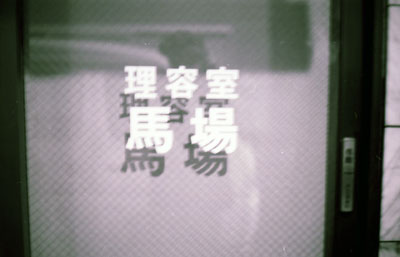 IMG_0603071.jpg